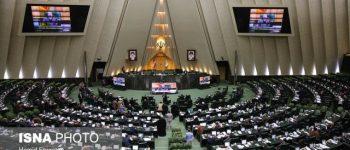 مجلس از پاسخهای وزیر دادگستری راجع به حصر قانع شد